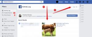 البحث عن منشور على فيسبوك