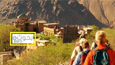 السياحة الجبلية