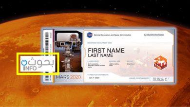 كوكب مارس