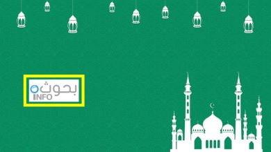 أحكام الصيام في رمضان