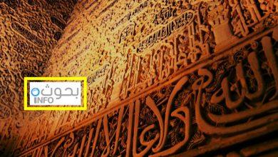 الحضارة الإسلامية