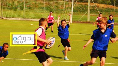 الرياضة المدرسية