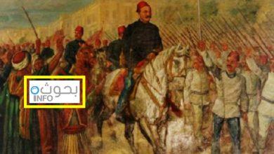 بحث حول أحمد عرابي باشا