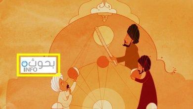 بحث حول الإخوة بنو موسى