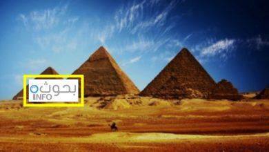 بحث حول الحضارة الفرعونية
