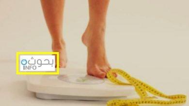 بحث حول الوزن المثالي