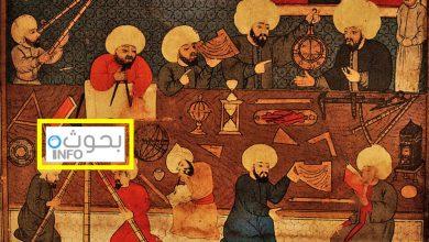 بحث حول علماء العرب والمسلمين واختراعاتهم
