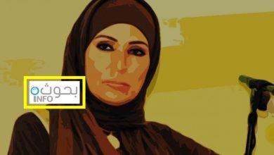 ماجدة أبو راس