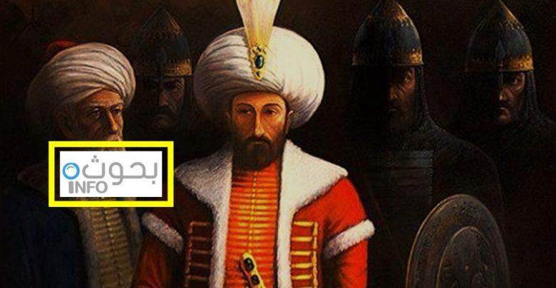 بحث حول محمد الفاتح