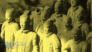 تاريخ الصين
