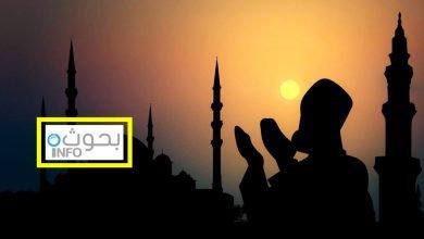 قضاء صيام رمضان