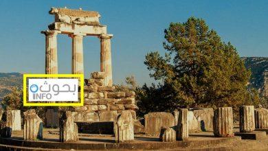 أجمل الأماكن السياحية باليونان