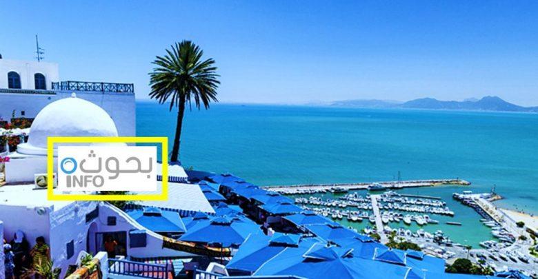أجمل الأماكن السياحية بتونس