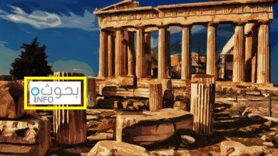الحضارة اليونانية
