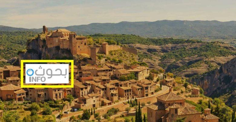 أجمل الأماكن السياحية باسبانيا