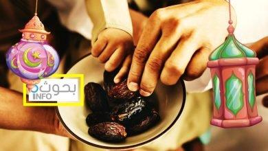 أفضل فطور في رمضان