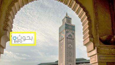 الأماكن السياحية بالمغرب
