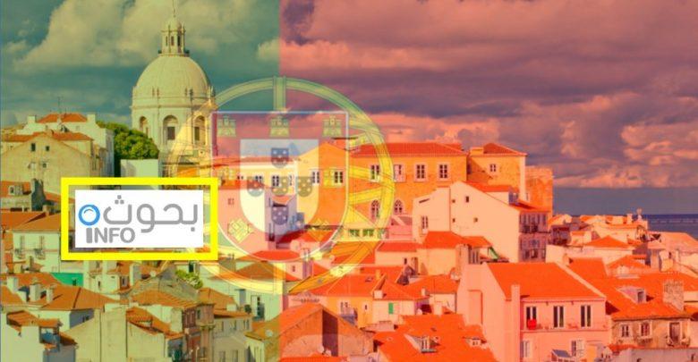 اللغة البرتغالية