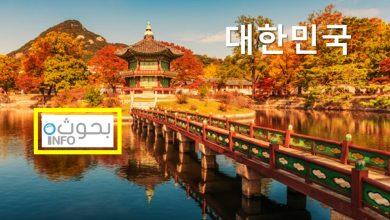 اللغة الكورية
