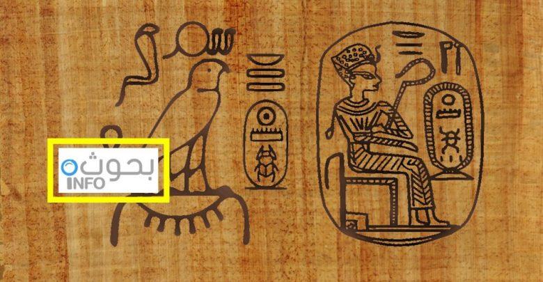 اللغة الهيروغليفية