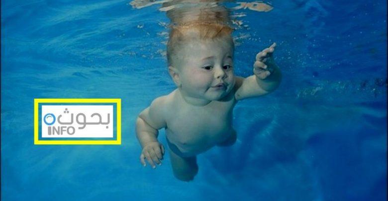 بحث حول رياضة السباحة