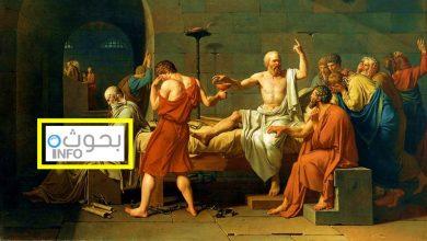بحث حول الفلسفة