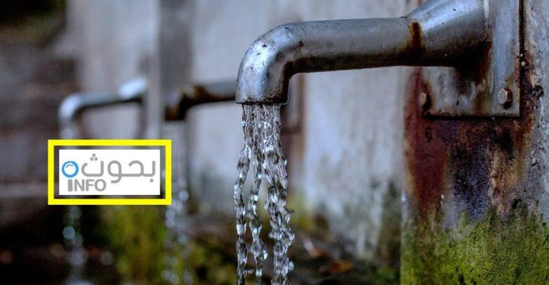 ترشيد استهلاك المياه