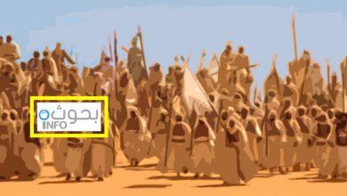 بحث حول غزوات الرسول