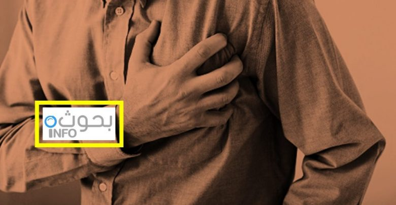 مرض القلب