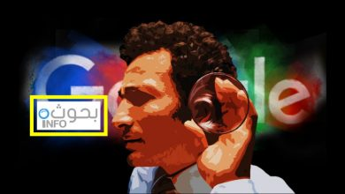 مسح تسجيلات جوجل الصوتية