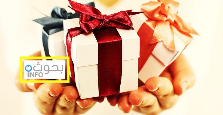 أفكار هدايا
