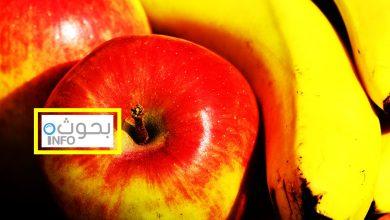 فوائد الموز والتفاح